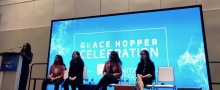 GHC 2019